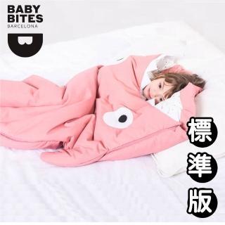 【BabyBites 鯊魚咬一口】西班牙製-純棉兒童多功能睡袋-莓果牛奶(兒童標準版)