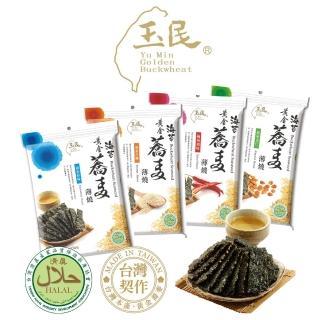 【好健康】玉民 黃金蕎麥海苔薄燒 40g(4口味任選)