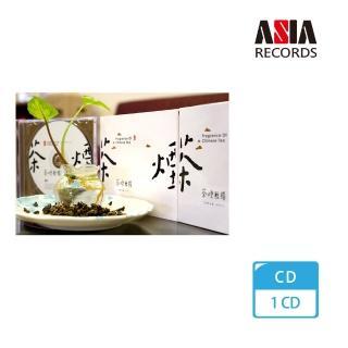 【亞洲唱片】茶煙。輕揚(抒情中國系列)