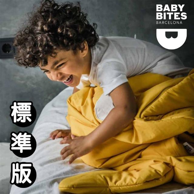 【西班牙鯊魚咬一口 BabyBites 西班牙製 100% 純棉手工嬰兒 幼兒園睡袋 防踢被】芥末黃(兒童版)
