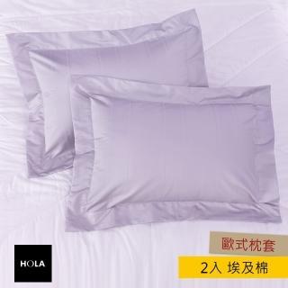 【HOLA】HOLA 孟斐斯埃及棉緹花拼接歐式枕套2入 灰色