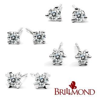 【BRILLMOND】經典鑽石耳環-三款任選(18K白金台+10分鑽X2)