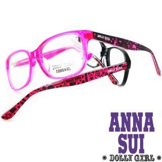 【Anna Sui】Dolly Girl系列螢光粉少女百搭款款眼鏡(DG516-218 - 螢光粉)
