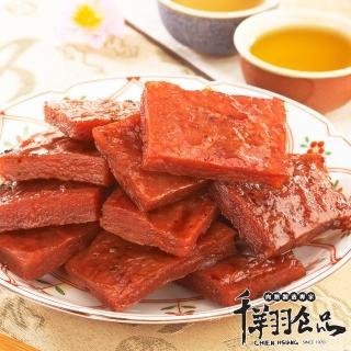 【千翔肉乾】特厚蜜汁+蒜香豬肉乾10件組(贈肉乾or肉紙)