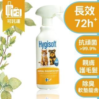 【芬蘭Hygisoft科威】寵物體味控制抗菌噴霧-500ml(防疫 殺菌消毒 毛孩兒)