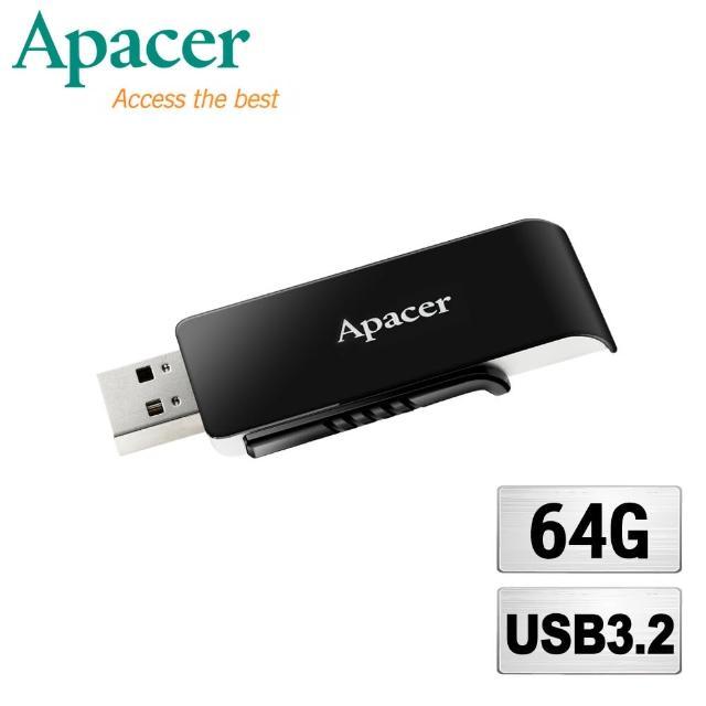 【Apacer宇瞻】AH356 32GB 銀河特快車USB 3.1(高速隨身碟 -速達)