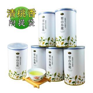 【龍源茶品】梨山茶自然回甘烏龍茶葉6罐組(150g/罐 - 共900g / 附提袋)