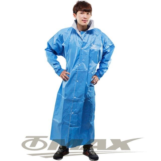 【JUMP】新二代前開素色雨衣-藍色-超大5XL+通用鞋套(12H)
