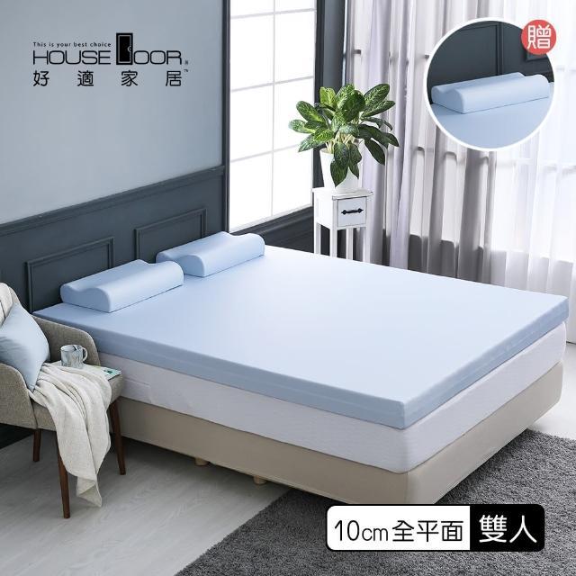【House Door】記憶床墊 涼感纖維表布10cm厚竹炭全平面記憶床墊(雙人5尺)