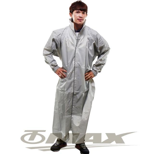 【JUMP】新二代前開素色雨衣-銀色-超大5XL+通用鞋套(12H)