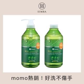 【小獅王辛巴】綠活系奶瓶蔬果洗潔液組合包(800ml/瓶)/