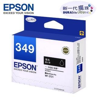 【EPSON】349 標準型黑色墨水匣(T349150)