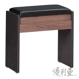 【優利亞-克爾】化妝椅