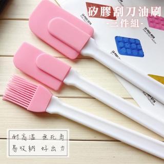 【烘培必備】實用刮刀油刷三件組(烘培 油刷 刮刀 食品級)