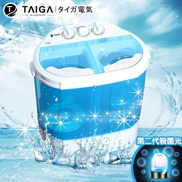 【全新福利品★日本TAIGA】迷你雙槽柔洗衣機