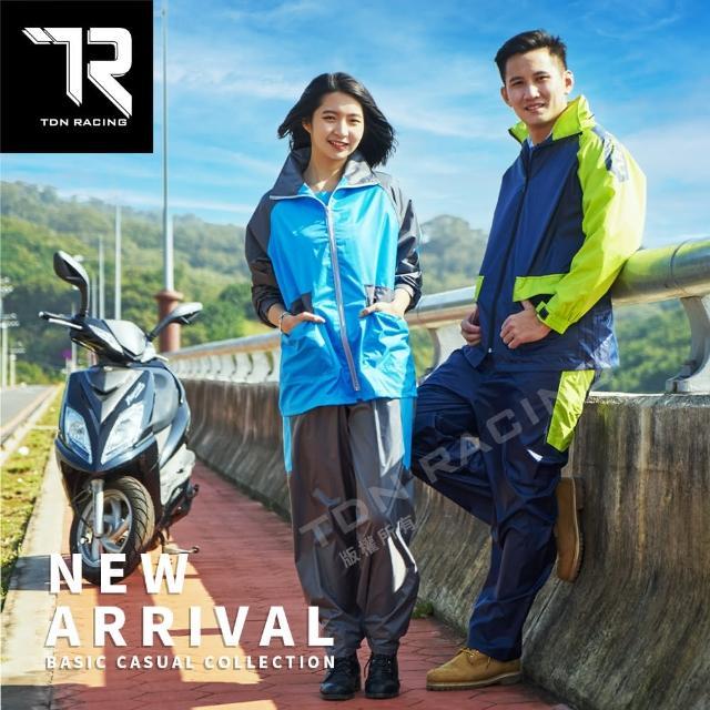 【雙龍牌】風行競速風雨衣兩件式套裝雨衣(運動風雨衣套裝雨衣/透氣內網/反光條附收納袋ES4302)