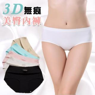 【E-Life】3D美臀冰絲無痕內褲-5入組(冰絲 無痕 內褲 美臀)