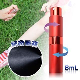 【MYBeauty】時尚液體噴霧填充瓶 旅行分裝/隨身收納(玻璃管 旋轉收納設計 8ML - 熱情紅)