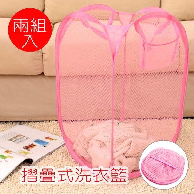 【IDEAL 愛迪爾】折疊式洗衣籃收物籃2入(隨機出貨 摺疊 洗衣籃)