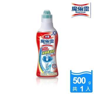 【魔術靈】水管疏通劑(500g)