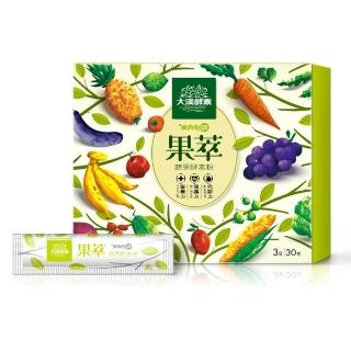 【大漢酵素】果萃蔬果酵素粉(30入/盒)