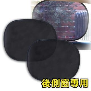 【HNS】靜電圓弧隔熱紙(汽車|防曬|遮陽|避光)