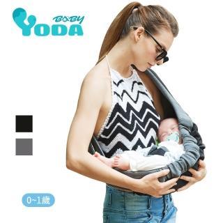 【加碼送防蚊貼1盒-市價399】YoDa嬰兒揹帶(兩款可選)