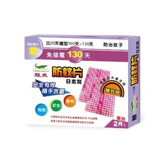 【新鱷魚】130天防蚊片補充包(2片/盒)/