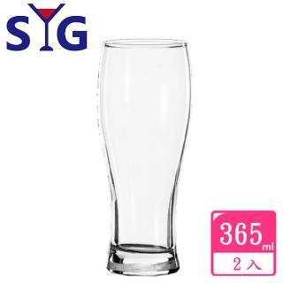 【SYG】玻璃曲線啤酒杯灣水杯365cc(2入組)