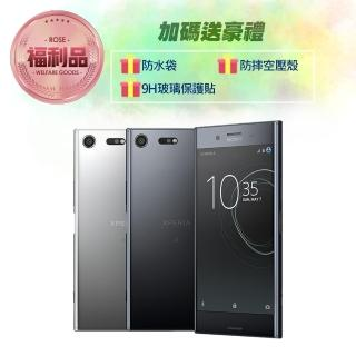 【SONY 索尼】G8142 4G/64G XPERIA XZ PREMIUM 福利品手機(贈 玻璃保貼、防摔殼、手機支架)