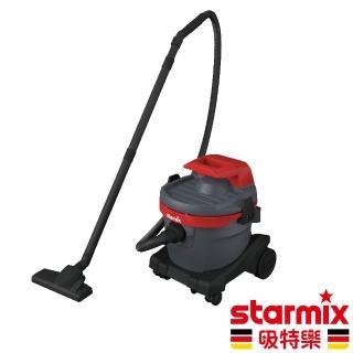 【德國Starmix吸特樂】NTS1220 1200W實用型渦輪式乾濕兩用吸塵器20公升