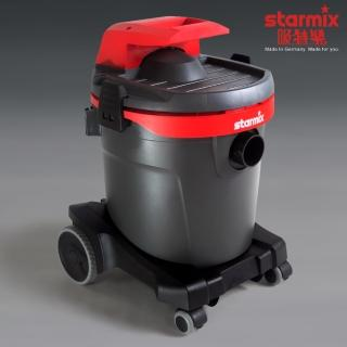 【德國Starmix吸特樂】NTS-1232 1200W實用型渦輪式乾濕兩用吸塵器32公升