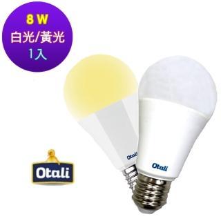 【君沛國際】otali 勝華 8W 圓鑽 LED 球泡燈 一年全品保固 - 單入(白光/黃光)