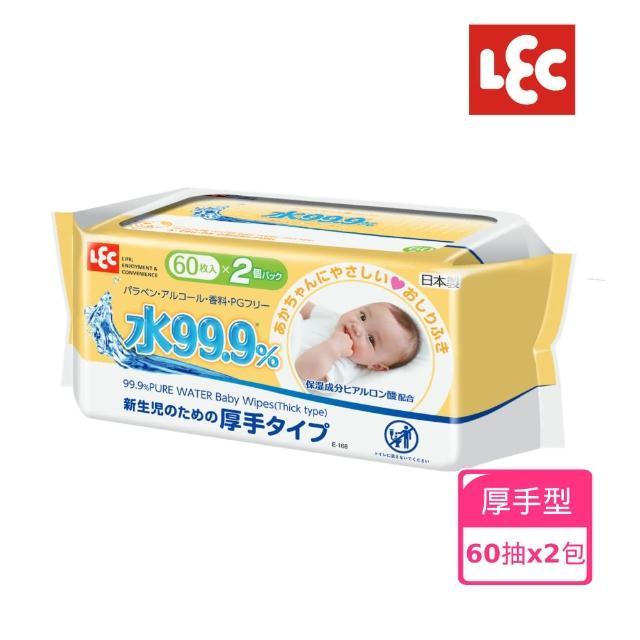 【日本LEC】純水99.9%濕紙巾厚型(60抽X2包)/