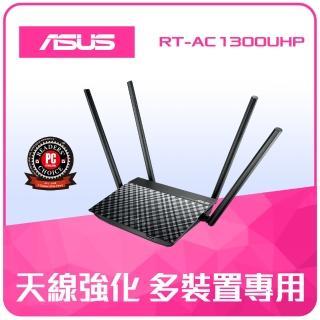 【ASUS】RT-AC1300UHP 雙頻 MU-MIMO Wi-Fi 路由器(黑)