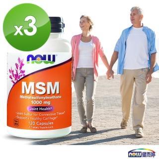 【NOW健而婷】MSM 1000-120顆/瓶(3瓶組)