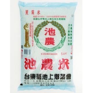 【池上鄉農會】池農良質米(5K)
