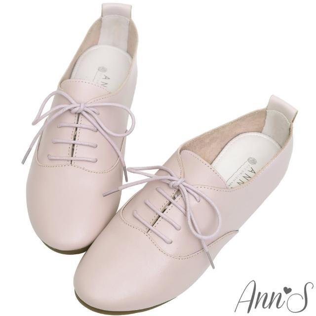 【Ann'S】全羊皮Q軟文青牛津英倫小白鞋(粉紫)