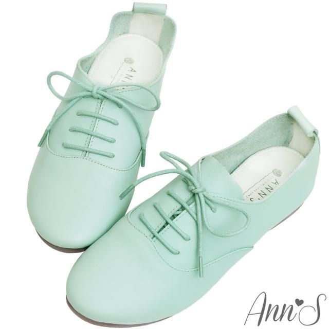 【Ann'S】全羊皮Q軟文青牛津英倫小白鞋(淺綠)