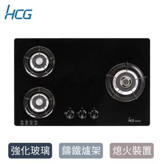 【HCG和成】GS333檯面式三口瓦斯爐(黑/白)