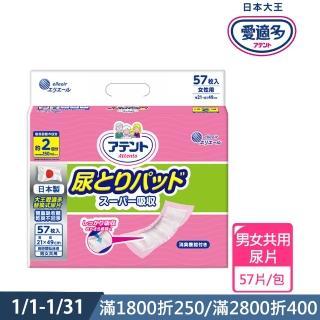 大王Attento防漏超吸收女性用紙尿片(54片/包)