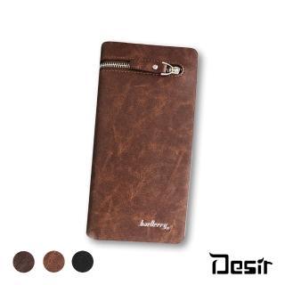 【Desir】男士高質感磨砂皮多卡位鍊長夾手機錢包(3色)
