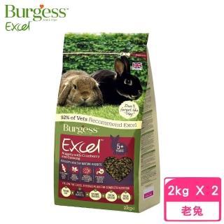 【Burgess伯爵】高機能兔飼料《老兔-蔓越莓&人蔘》2kg(2包組)