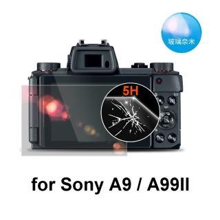 【D&A】SONY A9 / A99II 日本原膜螢幕貼(NEWAS玻璃奈米型)