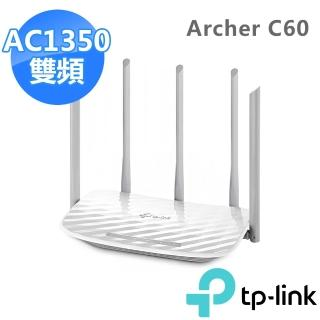 【TP-LINK】Archer C60 AC1350 wifi無線雙頻網路寬頻路由器(分享器)