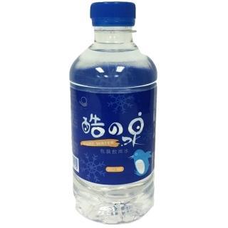 【心一】酷之泉純水280ml(24入/箱)