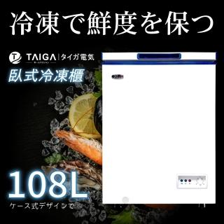 【日本TAIGA】家用型108L臥式冷凍櫃(白色)