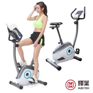 【輝葉】輕商用磁控健身車(HY-20149)