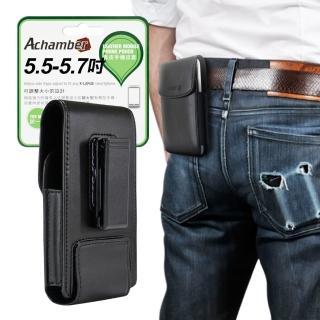 【第二代Achamber】個性型男真皮旋轉腰夾直立腰掛皮套 ZenFone 3 Deluxe ZS570KL/ ZS550KL/ AR ZS571KL