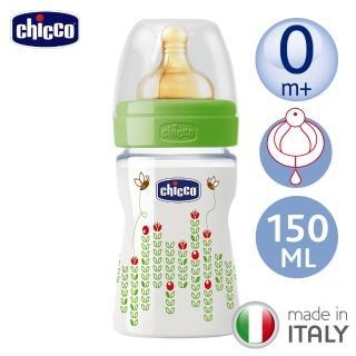 【chicco】舒適哺乳-自然田園乳膠PP小奶瓶150ML-小單孔0m